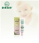 东方之宝多乐宝贝清润紫外线防护乳