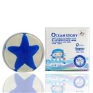 婴儿海洋亲和洁肤皂 (二合一)