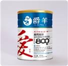 爵羊高钙高锌益生菌配方羊奶
