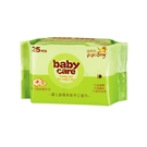 皮皮狗婴儿舒缓亲肤手口湿巾(25片装)