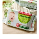 好可爱女宝宝专用婴儿卫生湿巾80抽
