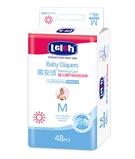 露安适婴儿薄护适动纸尿裤