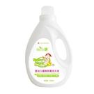 贝玺婴幼儿植物抑菌洗衣液