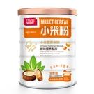 酷幼小米营养米粉(原味营养配方)