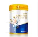 美羚富羊羊婴儿配方羊奶粉1段