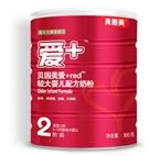 贝因美爱+red系列配方奶粉