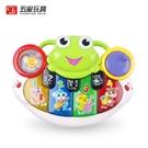 五星儿童投影青蛙琴