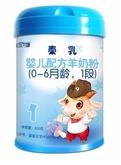 秦乳羊奶粉1段