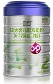 纽瑞滋佶润较大婴儿配方奶粉2段900g(即将上市)