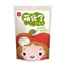 伊威苹果豆