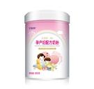 艾倍特孕产妇配方奶粉