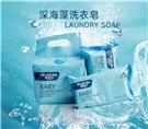 舒舒乐婴儿深海藻洗衣皂