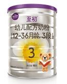 a2至初幼儿配方奶粉
