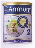 安满较大婴儿配方奶粉2段