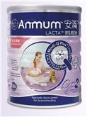 安满港版哺乳期妈妈营养低脂奶粉