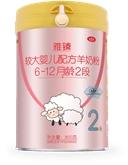 太子乐雅臻较大婴儿配方羊奶粉