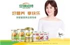 安琪纽特关注全民营养 助力健康中国