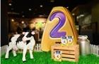 雀巢推出全新适合全家亲和吸收的A2奶粉 雀巢怡运舒淳奶粉