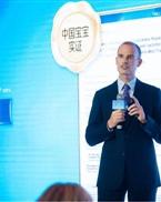 美赞臣大中华区首席执行官睿恩达:婴幼儿奶粉配方迎来5G时代