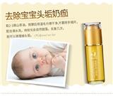 丽姬美母婴护肤山茶油50ml新生宝宝去头垢胎垢奶痂婴儿润肤油按摩