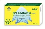 维生素AD软胶囊(滴剂型)