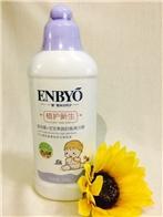 ENBYO婴倍爱·宝宝果蔬奶瓶清洁露