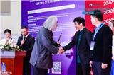 杭州网红直播电商展