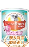 迈高 能速达原装进口婴儿配方奶粉