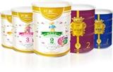 仕加配方奶粉系列