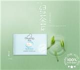 启初初生绿茶芽婴儿柔护洗衣皂