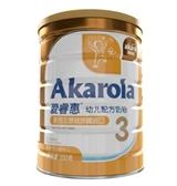 爱睿惠3段幼儿配方奶粉