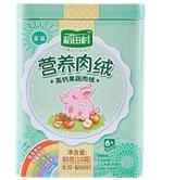 稻田村营养肉绒(高钙果蔬肉绒)