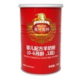 美可高特红罐1段婴儿配方羊奶粉 365g