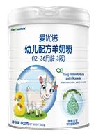 爱优诺幼儿配方羊奶粉