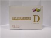 高维生素D蘑菇粉