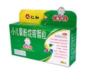 优卡丹(小儿氨酚烷胺颗粒)