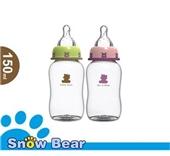 小白熊口感拟真标准口PP奶瓶