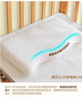 澳贝儿3D婴童枕(3段)(3岁以上)