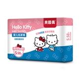 贝因美微商定制版Hello Kitty 轻薄羽柔纸尿裤