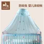 欧孕儿童蚊帐通用罩遮光开门式婴儿床