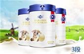 玺羊羊幼儿配方羊奶粉(3段)