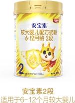 聪尔壮安宝素婴幼儿配方奶粉2段