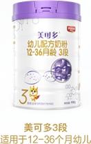 聪尔壮美可多婴幼儿配方奶粉3段