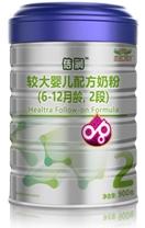 佶润较大婴儿配方奶粉2段900g(即将上市)
