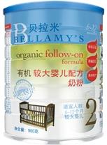 贝拉米2段较大婴儿有机配方奶粉