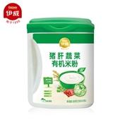 伊威猪肝蔬菜有机米粉