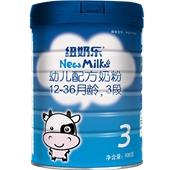 纽奶乐幼儿配方奶粉3段