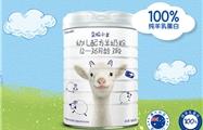 高端进口奶粉朵拉小羊奶粉 给予宝宝更全面的安全呵护