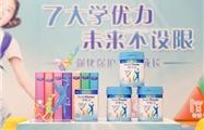 美赞臣推出学优力学生奶粉 7大营养专为中国学生度身定制