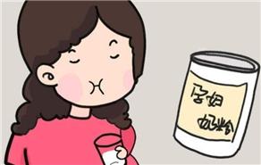 孕妇奶粉的选择
